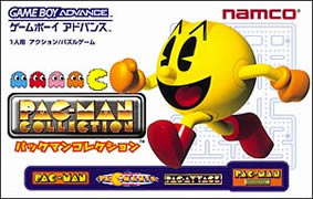 PacManModern