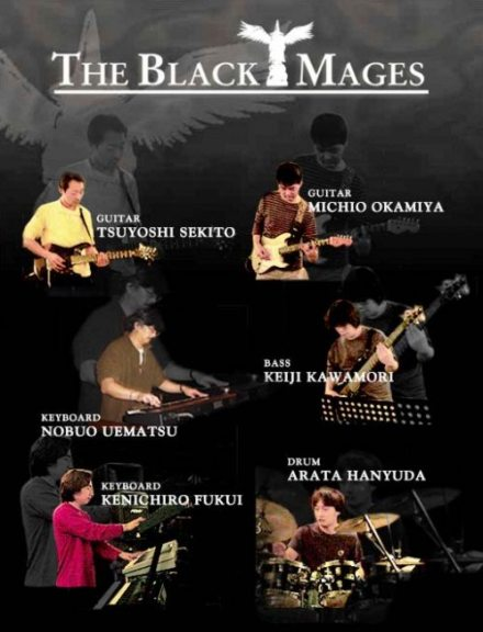 BlackMagesBand