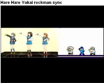 HareHareYukaiRockmanSync