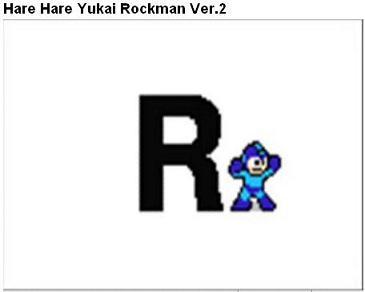 RockmanMHS0