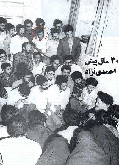 AhmadinejadAndKhomeini