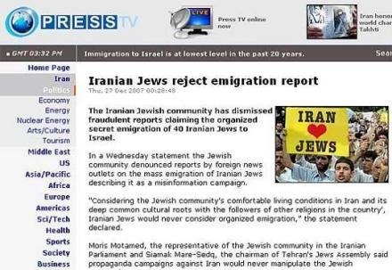 IranPressTVIranJews