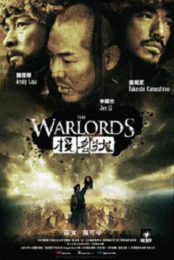 TheWarlords2