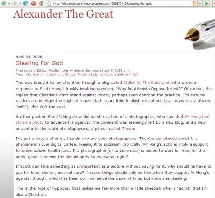 AlexanderTheGreatWhacksMe