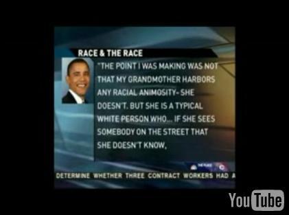 ObamaSpeaksRacism08