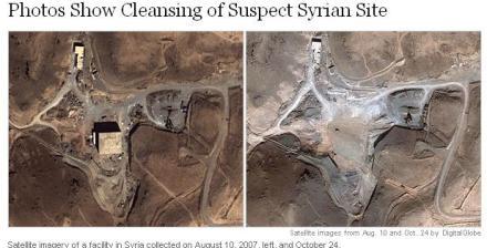 SyrianOpOrchardSite