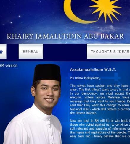 KhairyBlog