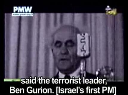 Hamas Holocaust lies