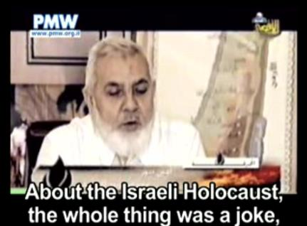 Hamas Holocaust lies