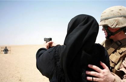 Iraq Sisters Gun Training