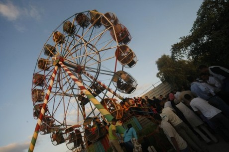 Gaza Amusement Park