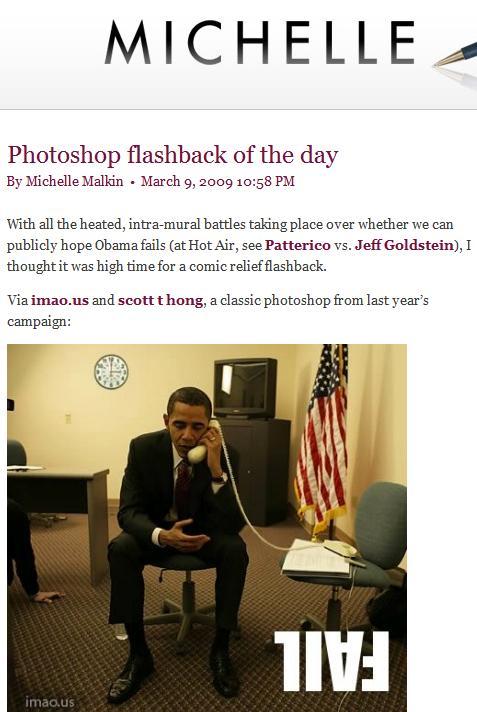 Obama Phone Fail