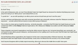 Najib Condemn UMNO MCA MIC