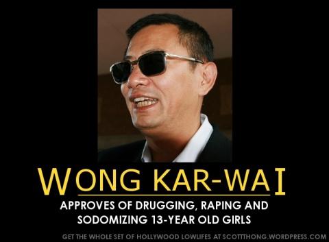 Wong Kar-wai Approves Rape