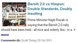 Bersih vs Himpun double standards Najib