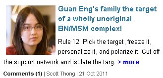 Lim Guan Eng Son and Anya Sun Corke