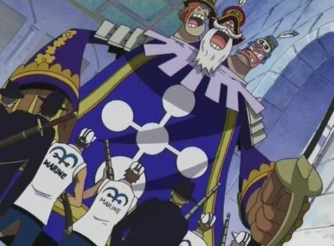One Piece Three Headed Judge Baskerville
