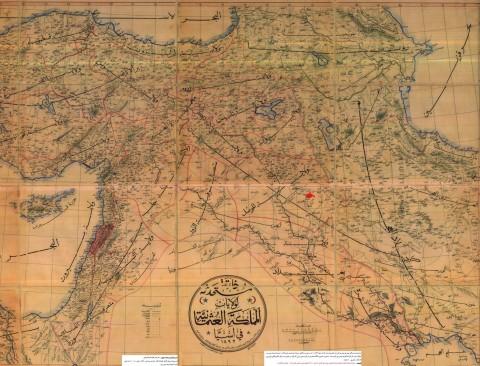 Ottoman Map 1873 No Palestine